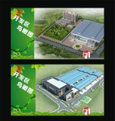 工厂效果图图片