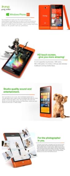 淘宝素材PSD分层高清描述模板手机模板