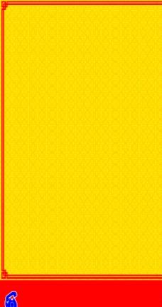 高清仿古边框素材_欧式复古边框