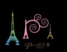 巴黎铁塔简笔画ps分层素材婚纱素材