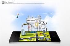 手机与工厂结合抠图广告设计