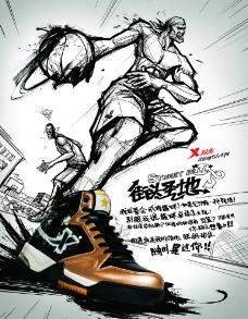 特步篮球户外广告图片