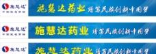 蓝色中国梦图片