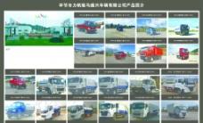 汽车产品展示图片