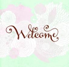 欢迎字体设计图片