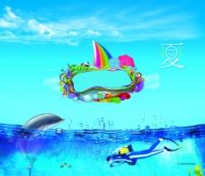 夏季海報 藍色圖片