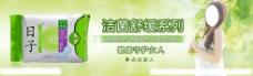 云南白药日图片