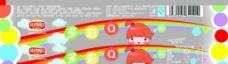 多彩q糖果包装图片