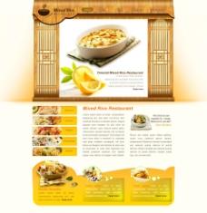 韩国风格美食网站图片