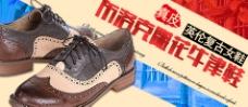 鞋子网页图片