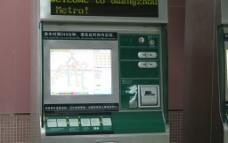 地铁站售票机图片