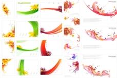 水彩泼墨效果创意设计矢量图