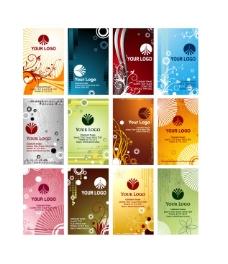 色彩明快风格活活泼多种排版名片卡片设计