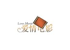 花边艺术字爱情电影
