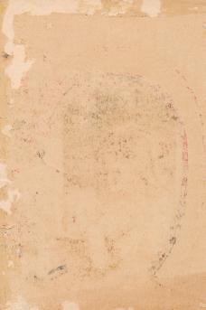 纸材质纸纹理图片