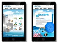 wap端网页模板图片