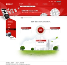 韩国精品网页模板图片