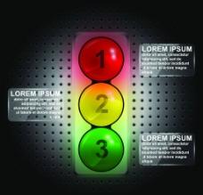 红绿灯图片