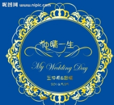 婚庆LOG图片