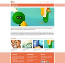网站模板网站设计图片