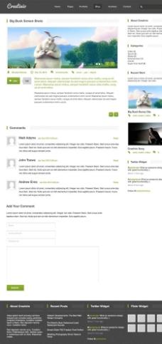 网页设计网站模板图片