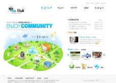 韩国白色清新网站主页图片