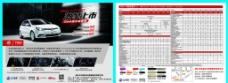 MG5单页图片