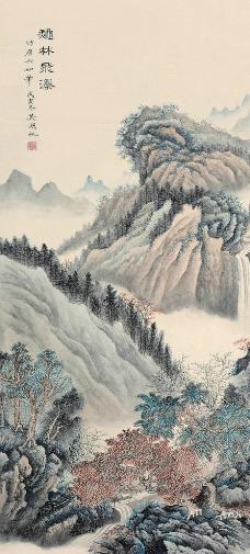 秋林飞瀑图图片