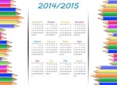 2015年日历羊年日图片