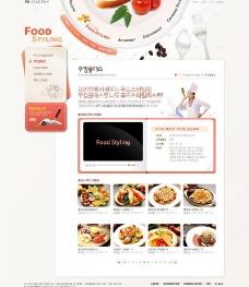 餐饮美食模板psd分层(57)