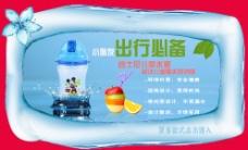 水杯促销海报