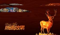 山与城 鹿图片