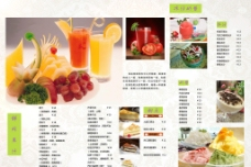 甜品店菜单图片