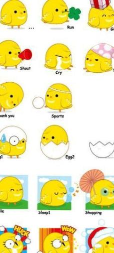 可爱卡通小鸡表情矢量素材