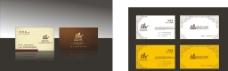酒管管理公司名片图片