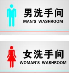 洗手间门牌图片