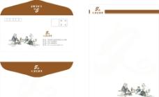 信封设计图片