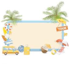 夏天旅游icon图标图片