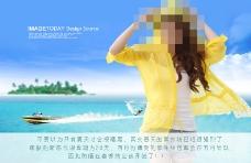 淘宝详情页广告海报图片素材下载