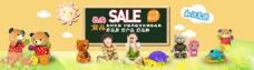 淘宝玩具促销海报
