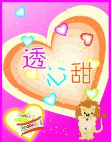 糖果广告图片