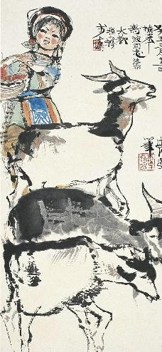 牧羊图图片