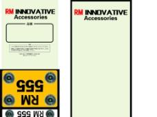 RM555纸卡图片