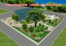 景观绿化效果图图片