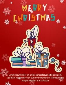 圣诞 圣诞背景 新年?#35745;? style=