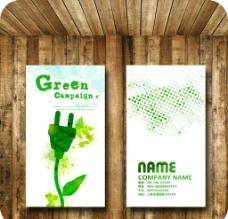 绿色能源图片