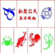 鱼虾蟹骰宝图片