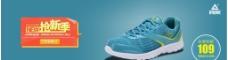 运动鞋海报psd图片