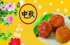 中秋节日素材图片