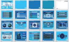 商务大气工作汇报PPT模板图片
